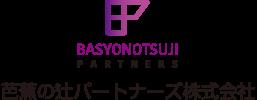 芭蕉の辻パートナーズ株式会社